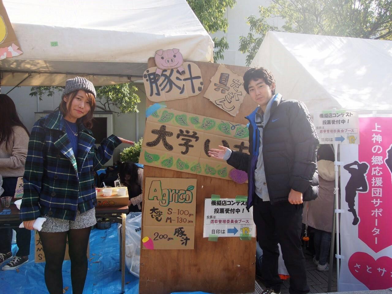 daisai1.jpg